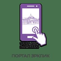 Portal Zrklik.com