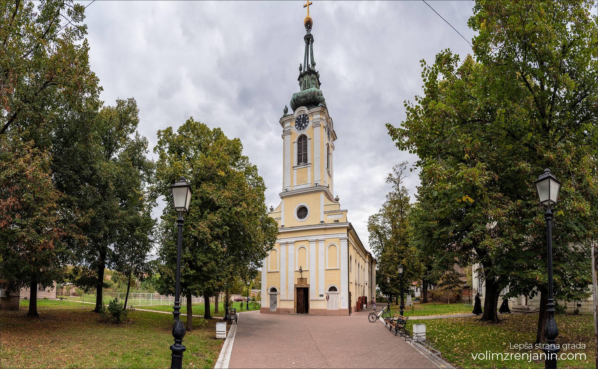pravoslavna crkva zrenjanin