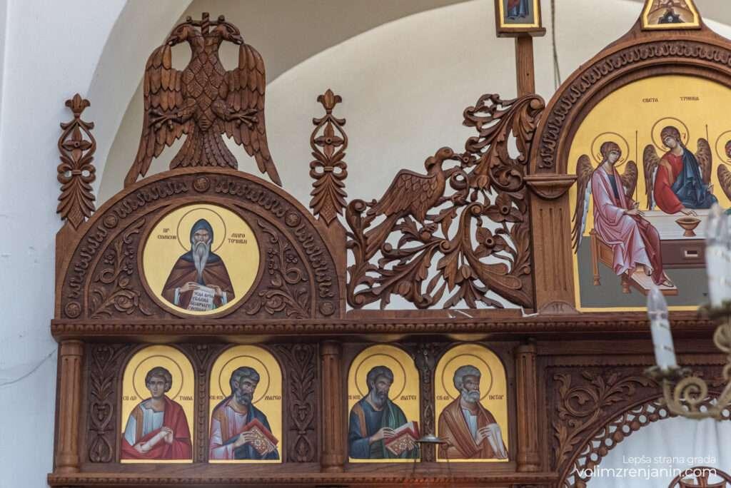 manastir svete melanije zrenjanin 007a