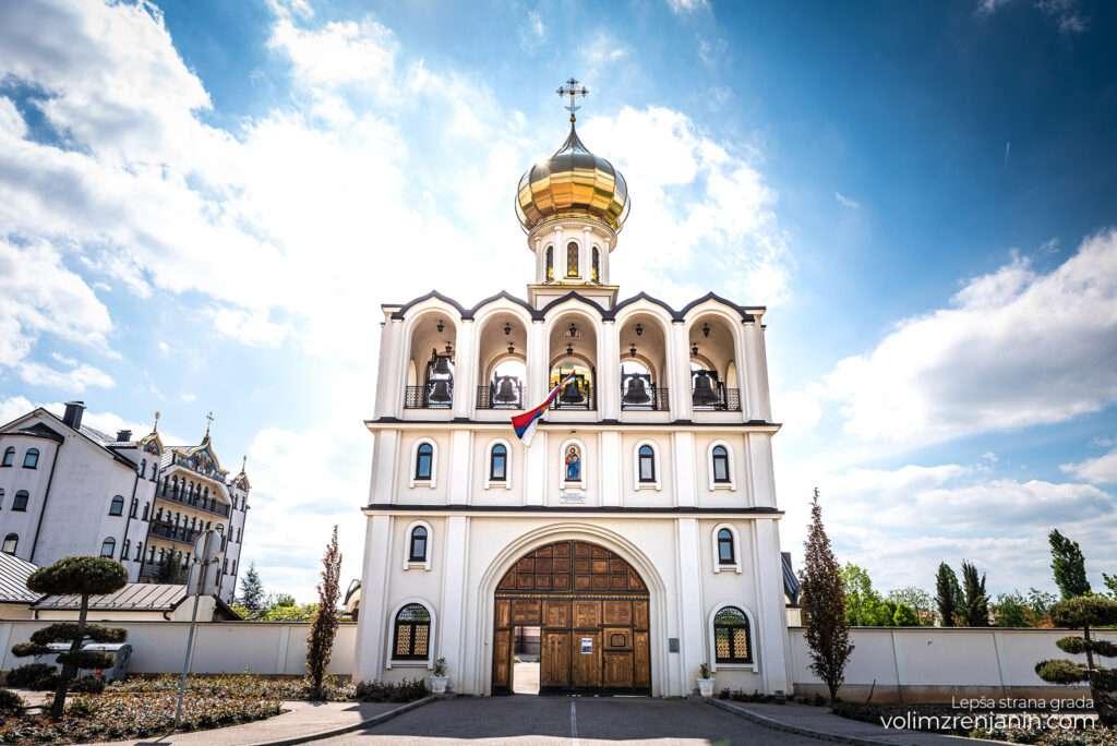 manastir svetapetka bijeljina 006