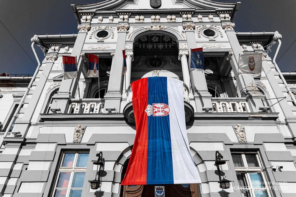 dan srpskog jedinstva 003