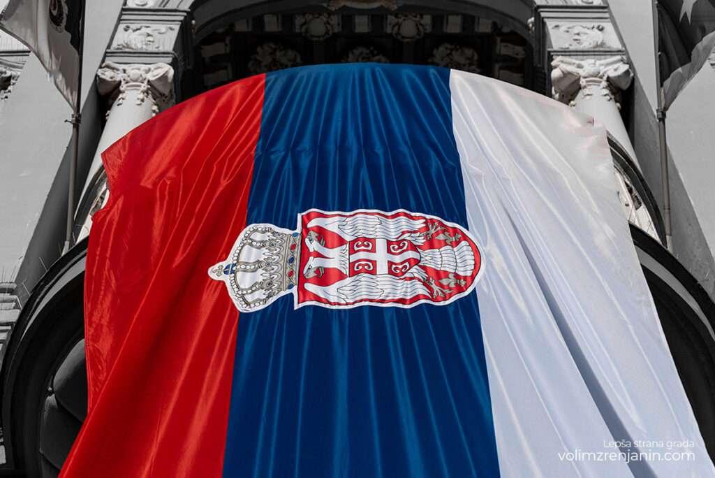 dan srpskog jedinstva 004