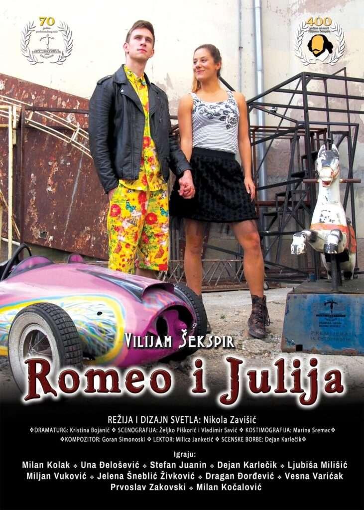 romeo i julija plakat web 1 orig